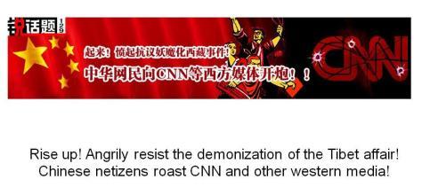 Anti_cnn_china