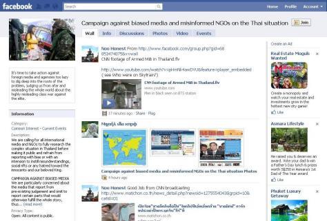 Campaign_against_biased_media_thailand